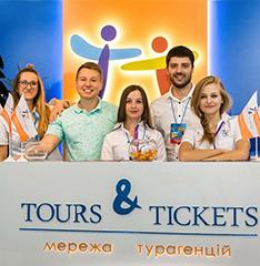 tours_tikets